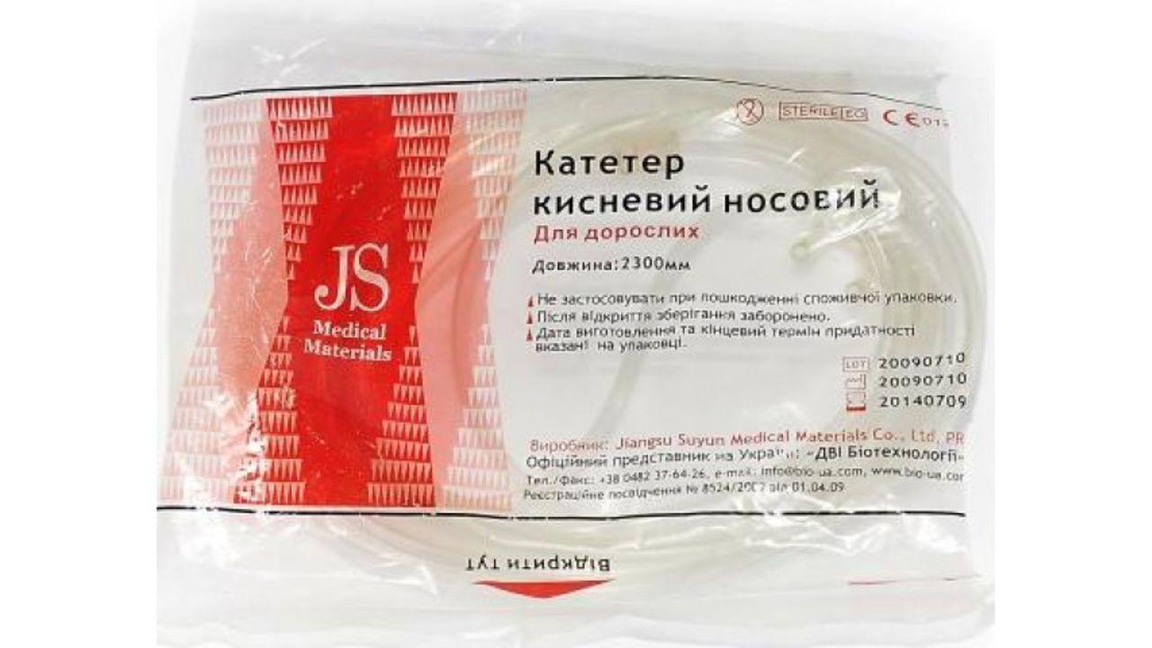Катетер кислородный носовой JS (усы)