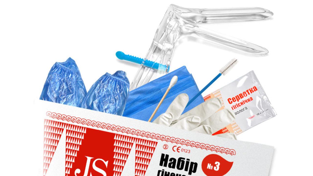 Набор гинекологический №3 Стандарт с бахилами
