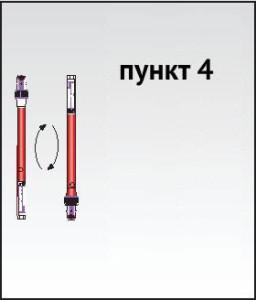 SM-9-14.ps.l