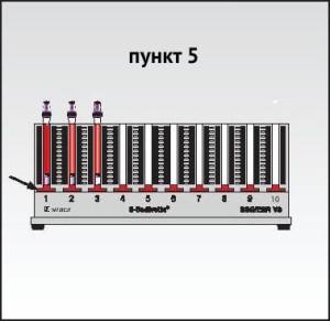 SM-9-15.ps.l