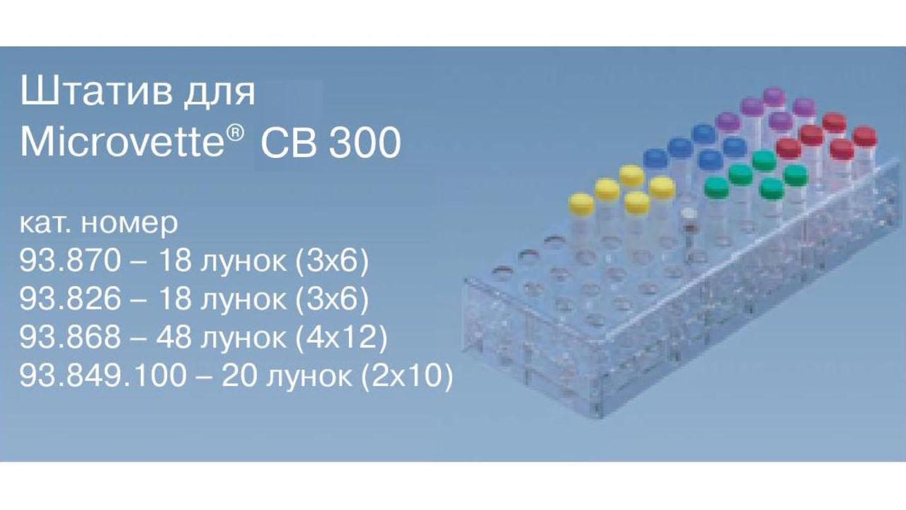 SM-18-3.ps.l
